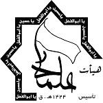 Alamdar Mohr00